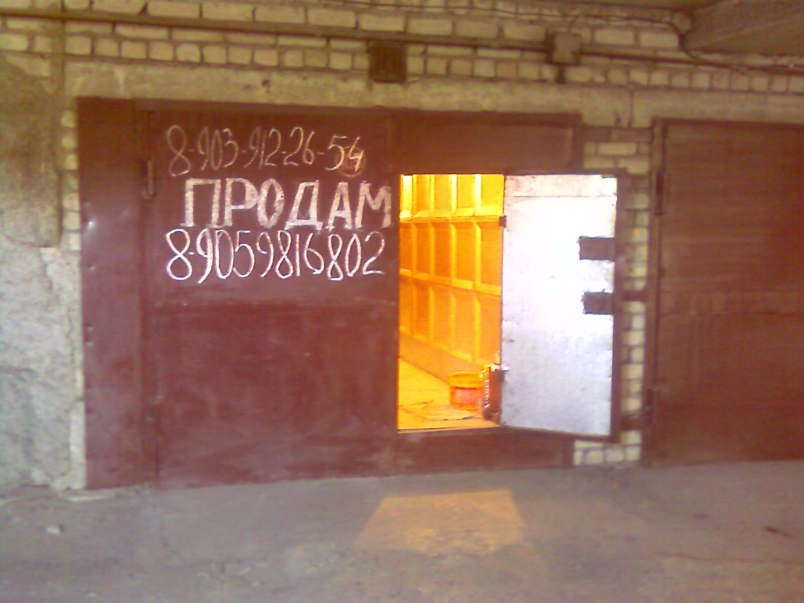 Отделка потолка в гараже фото 8